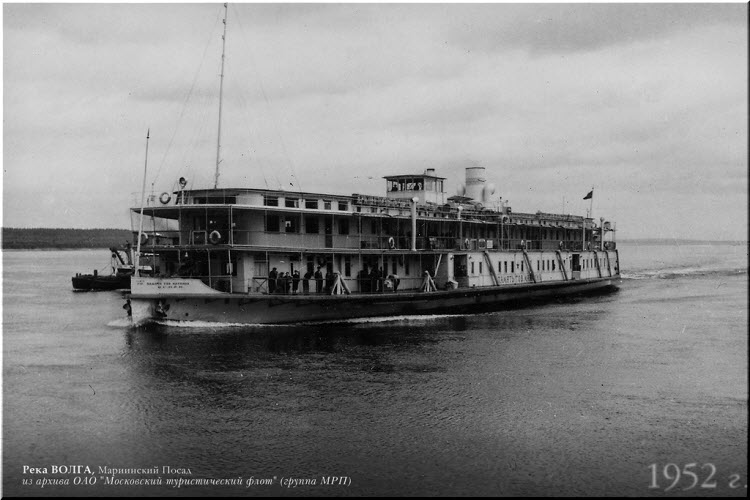 старые фото корабля Князь Багратион