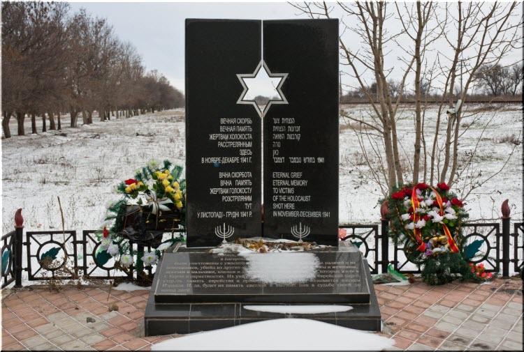 фото памятника на Багеровском рву