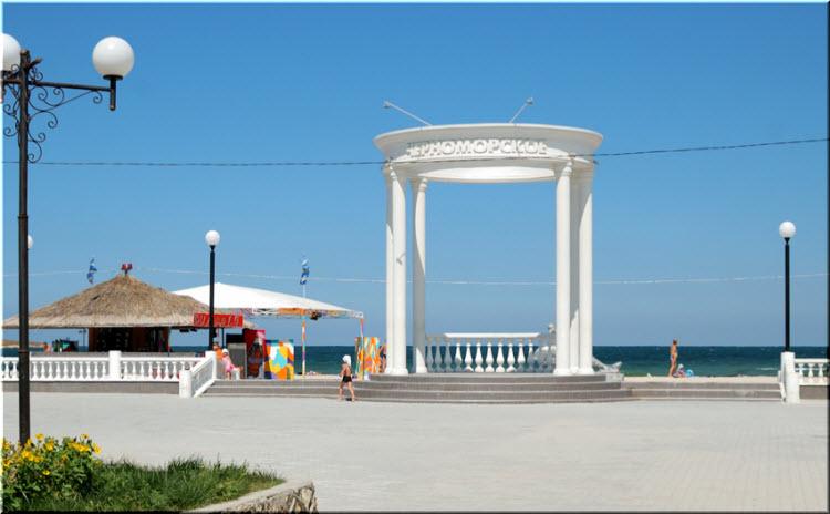 Набережная поселка Черноморское