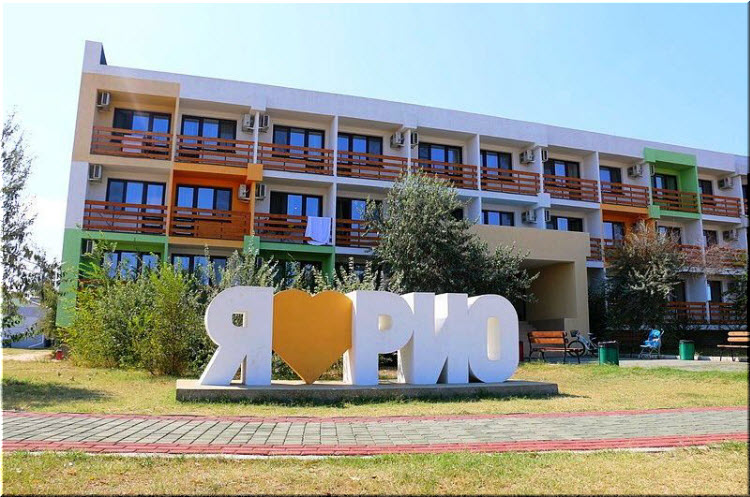 парк-отель Рио в Мысовом