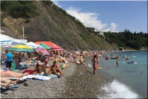 пляж Зеленый мыс