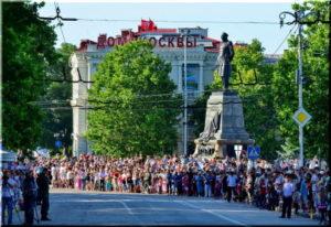 фото со Дня города в Севастополе 2018