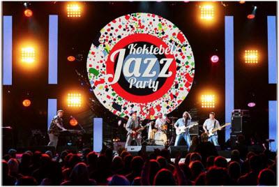 фото с Джазового фестиваля в 2018 году