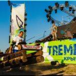 фото с фестиваля Крым-Экстрим 2018