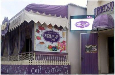 кафе-кондитерская Абажур в Судаке