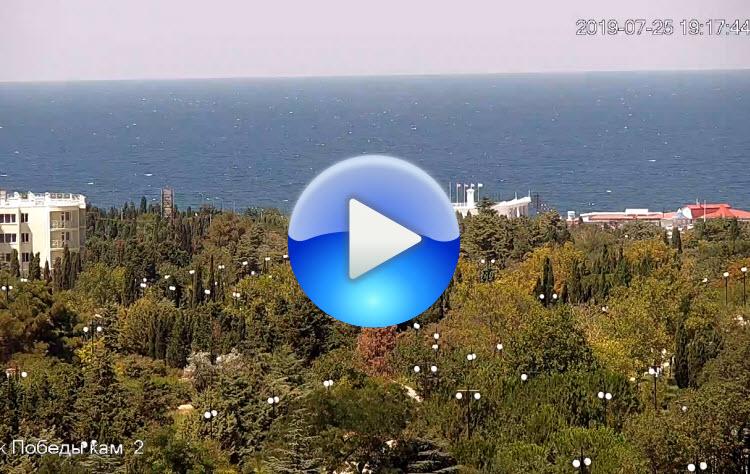 Панорамная веб-камера в Парке Победы