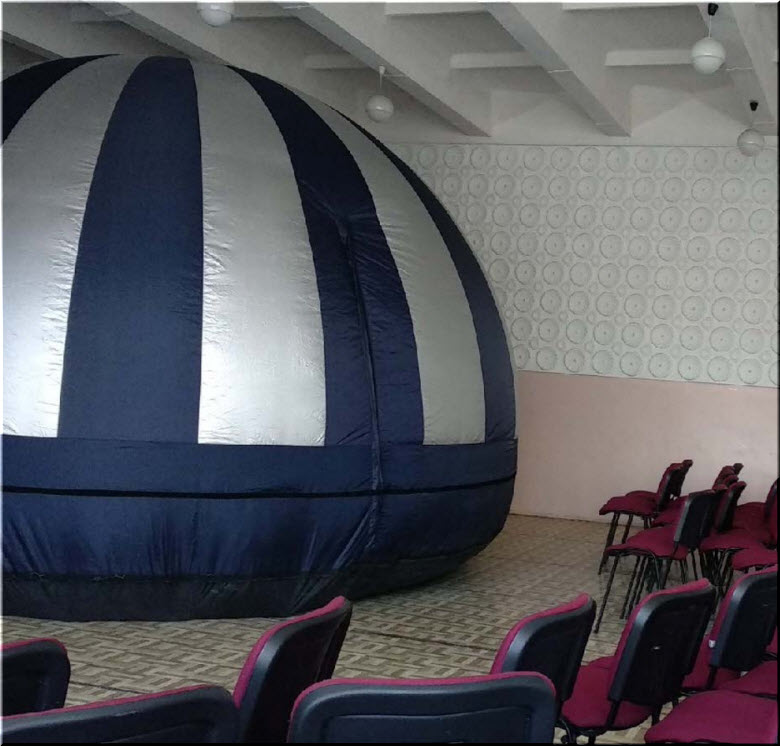 планетарий в Севастополе