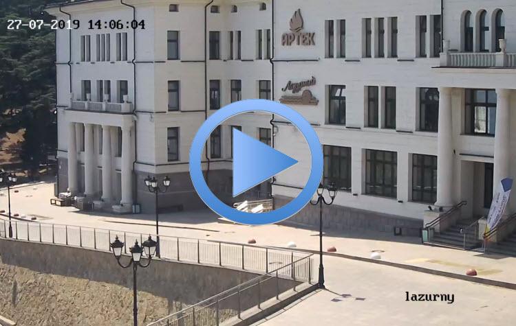 веб-камера лагеря Лазурный в Артеке