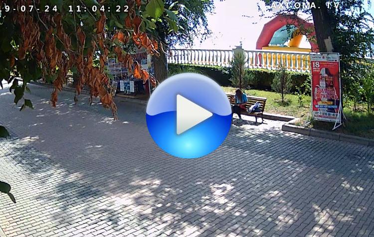 веб-камера у на набережной у моря