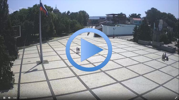 веб-камера на площади Ленина в Керчи