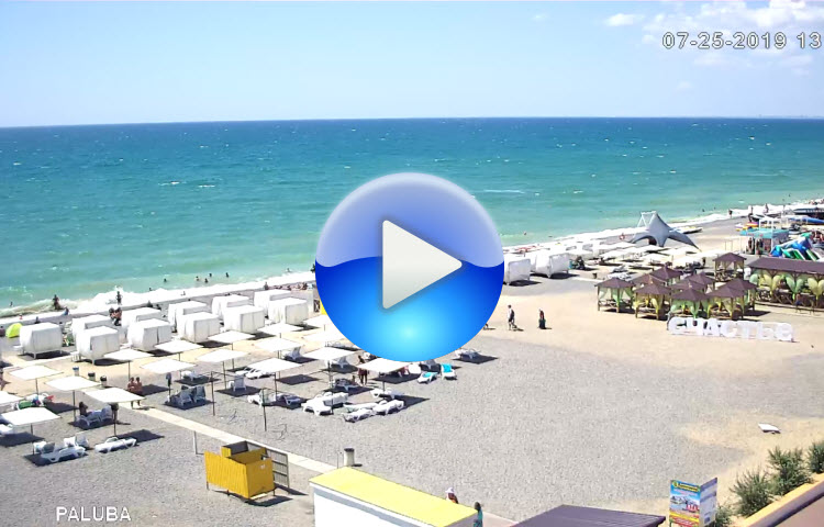 веб-камера на пляже Палуба в Новофедоровке