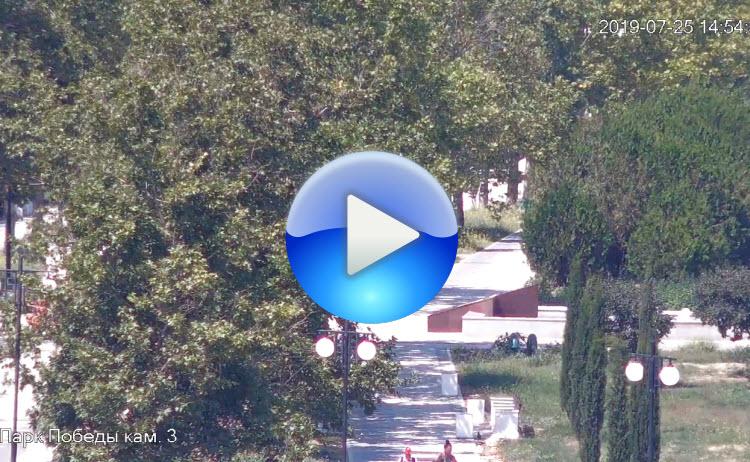 веб-камера у аллей Парка Победы