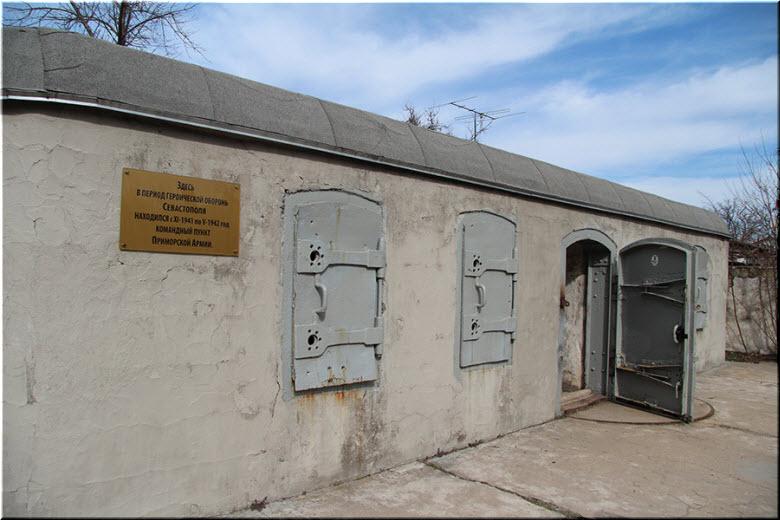 здания командных пунктов батареи