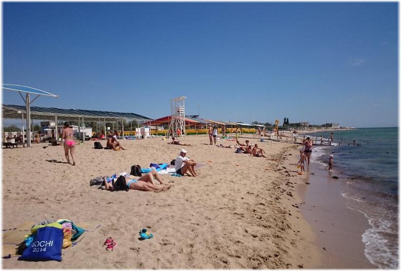 фото пляжа Родничок