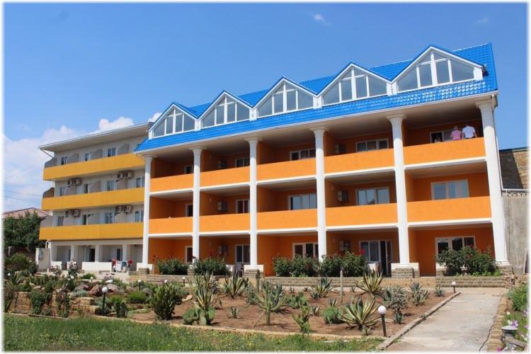 гостиница Гала Парадиз