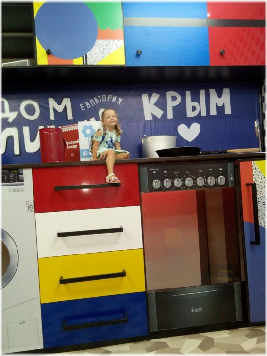фото на великанской кухне