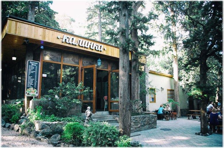 кафе Калинка