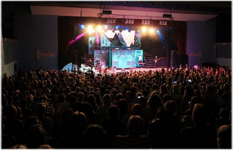 концертный зал Звездный