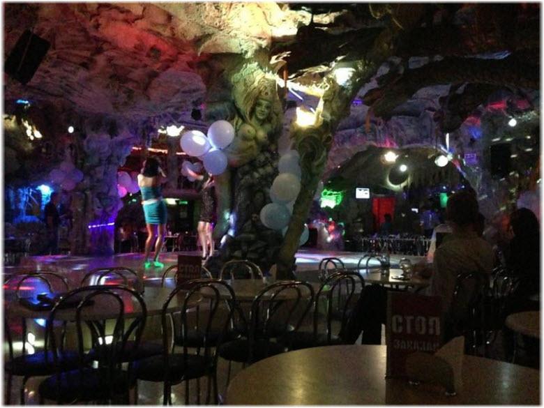 ночной клуб Пещера