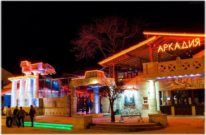 ночные клубы в Феодосии