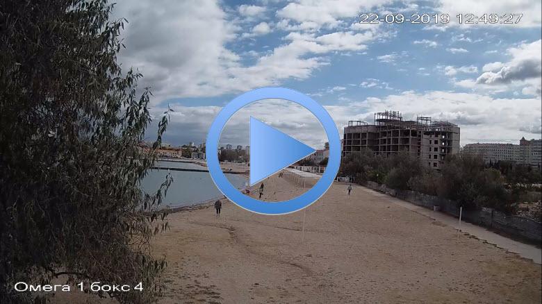 веб-камера - другой ракурс пляжа Омега