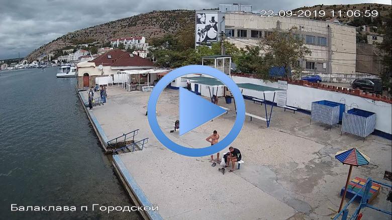 веб-камера на Городском пляже Балаклавы