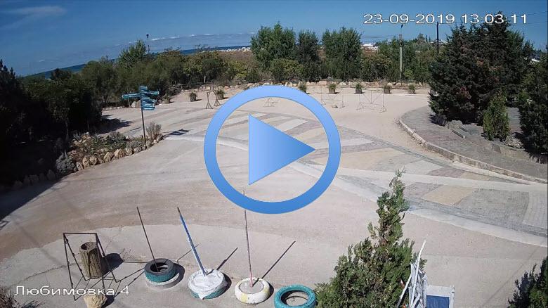 веб-камера на набережной Любимовки