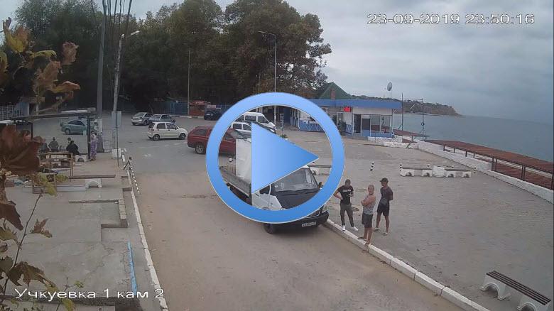 веб-камера на набережной Учкуевки