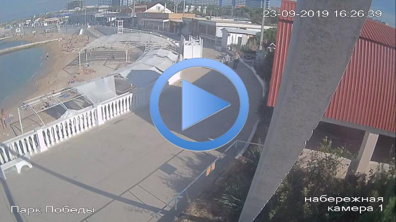 веб-камера на набережной в парке Победы
