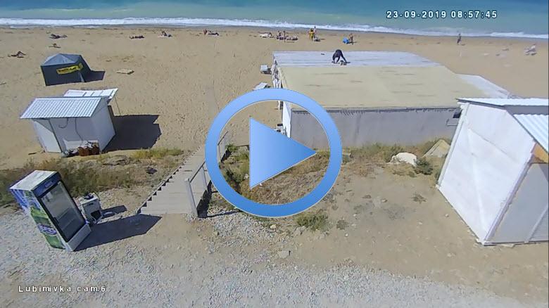 веб-камера на пляже Любимовки