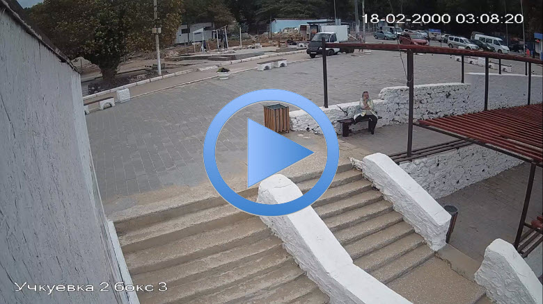 веб-камера с видом Учкуевской набережной