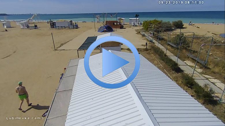 веб-камера возле пляжа п. Любимовка