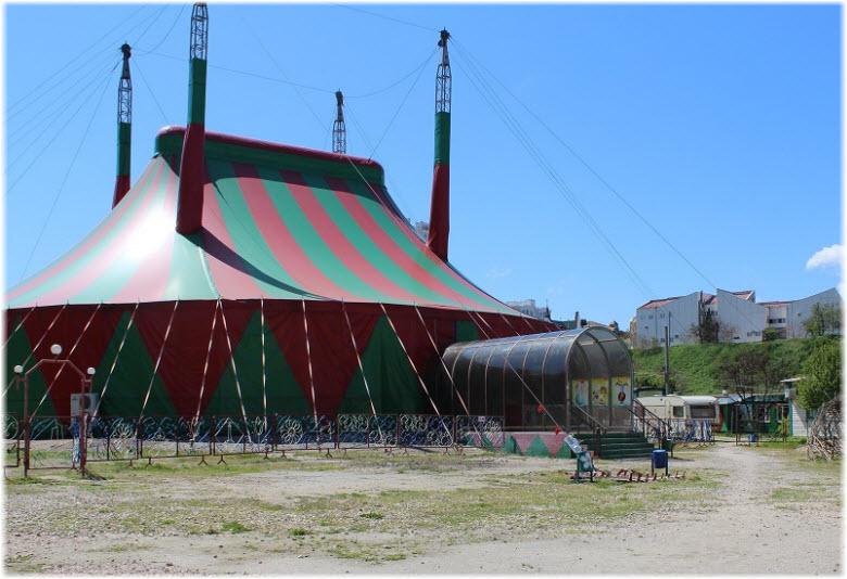 фото Цирка в Севастополе