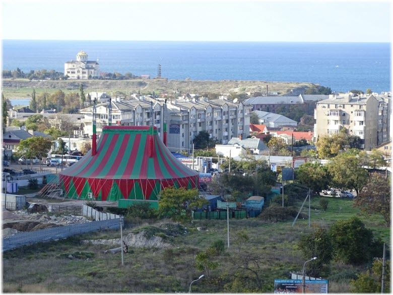 фото циркового шатра