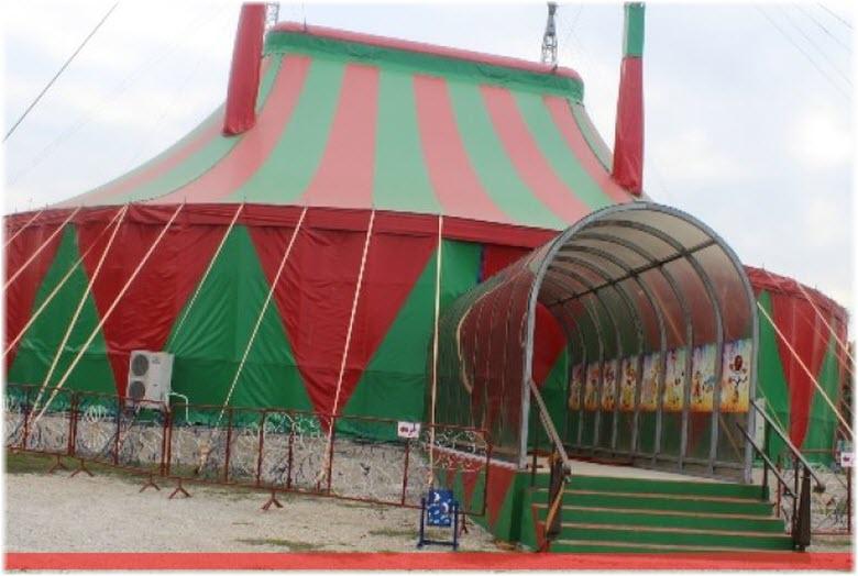 Севастопольский государственный цирк