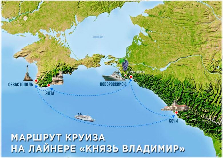 Маршрут движения лайнера на карте