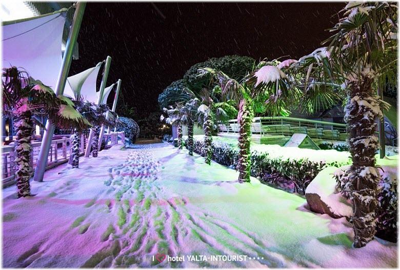 зимний отдых в отеле Ялта-Интурист