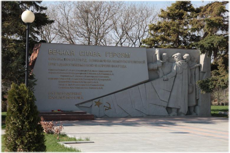 Мемориал в Гвардейском