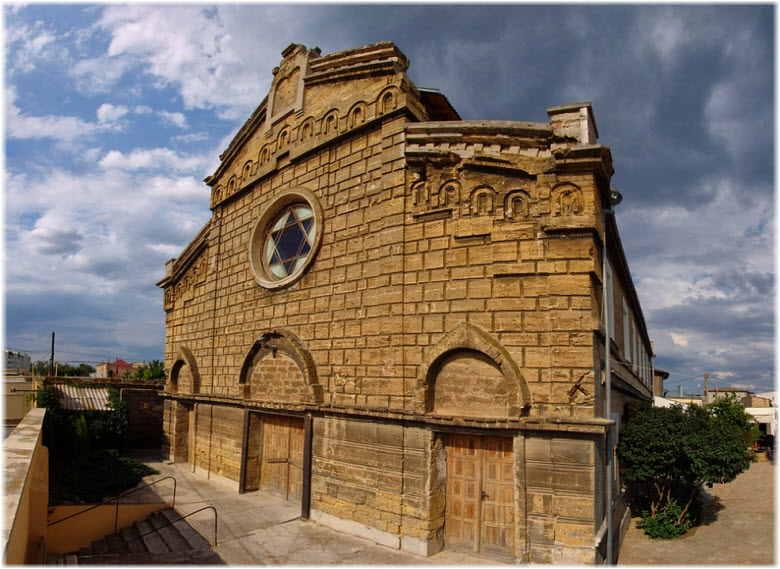 синагога Егие-Капай