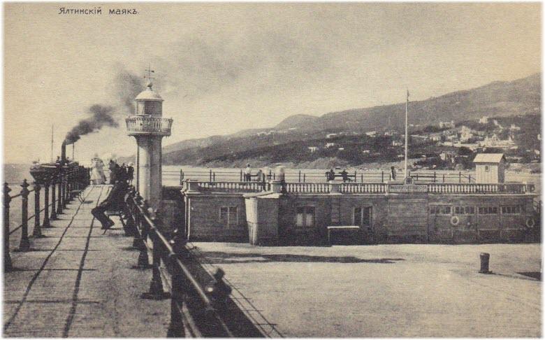 старое фото Ялтинского маяка