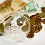 тарифы на электроэнергию в Севастополе