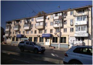 улица Свердлова в Керчи