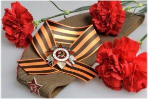День Победы в Крыму 2020