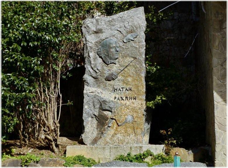 Музей Н.Г. Рахлина