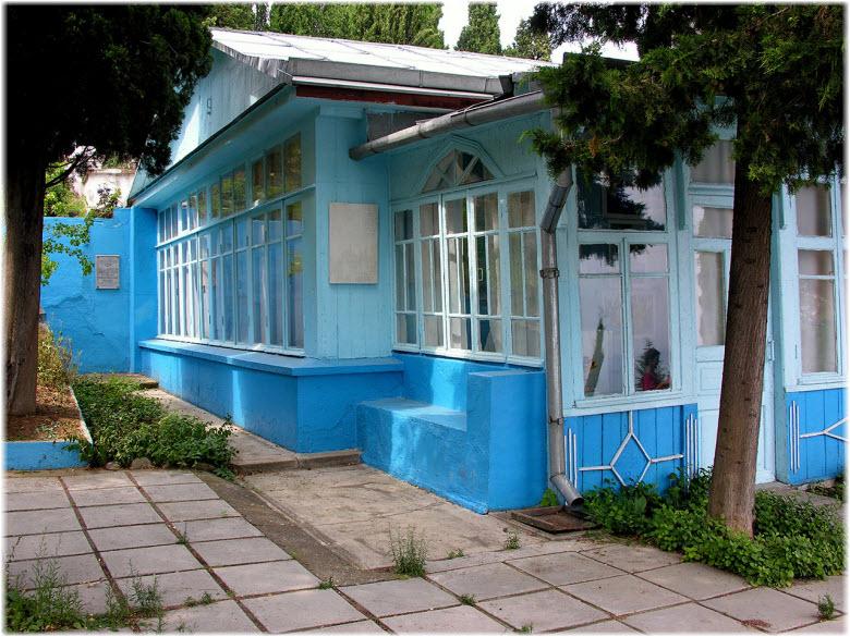 Музей С.Н. Сергеева-Ценского