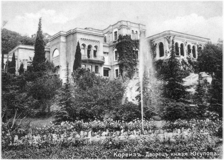старое фото дворца и парка