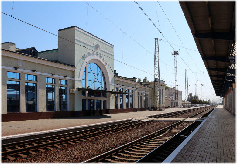 Джанкойский вокзал