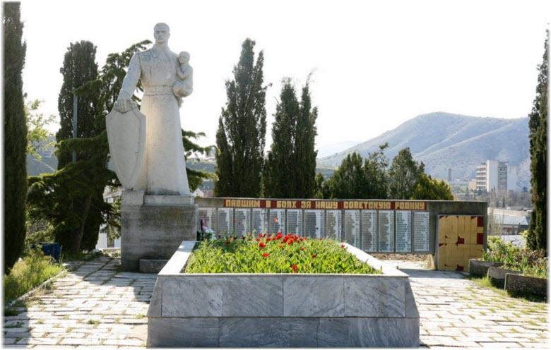 фото памятника вблизи