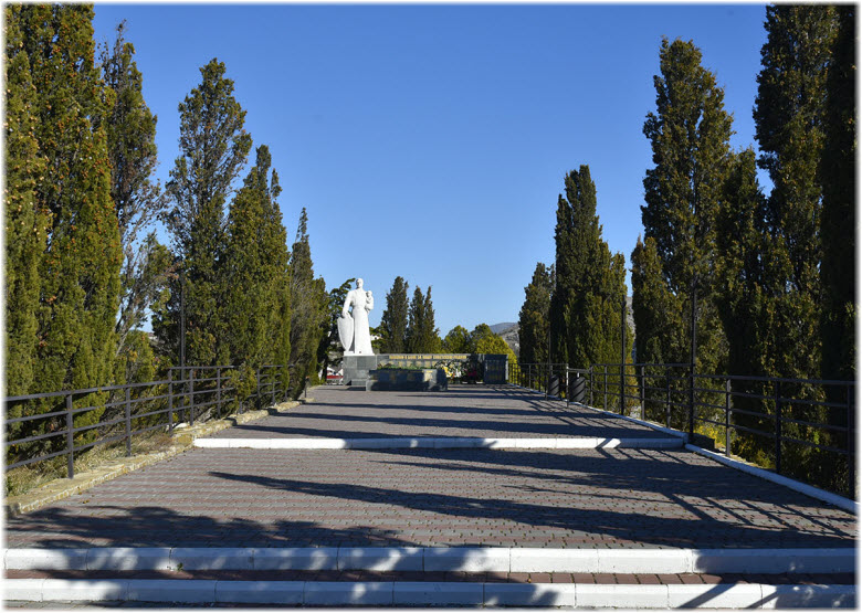ходили папой, фото холм славы славяногорс растения