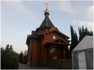 Храм Сергия Радонежского в Севастополе